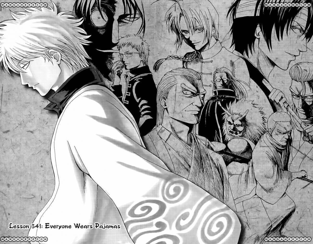 Gintama 341 Page 2