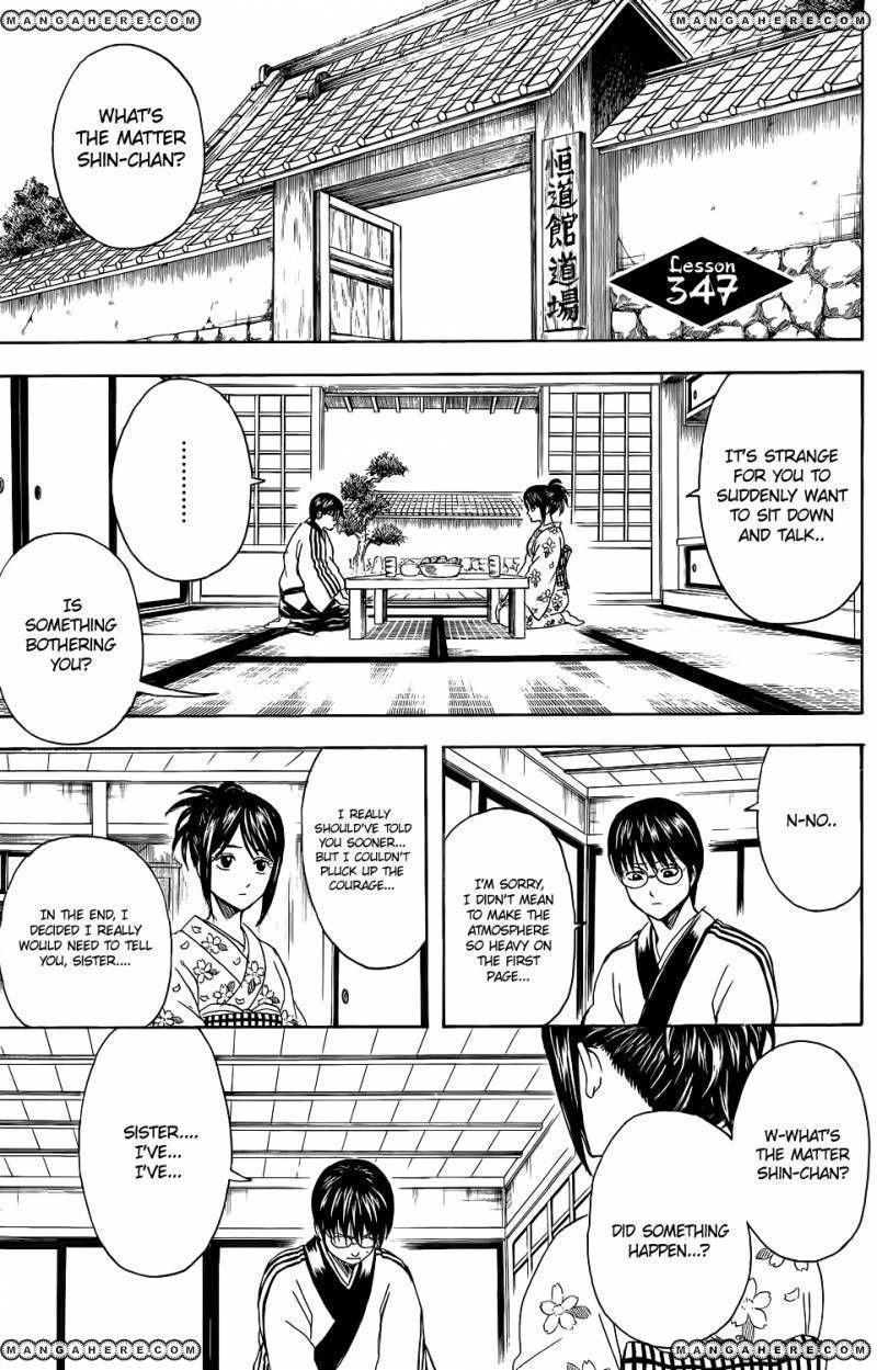 Gintama 347 Page 2
