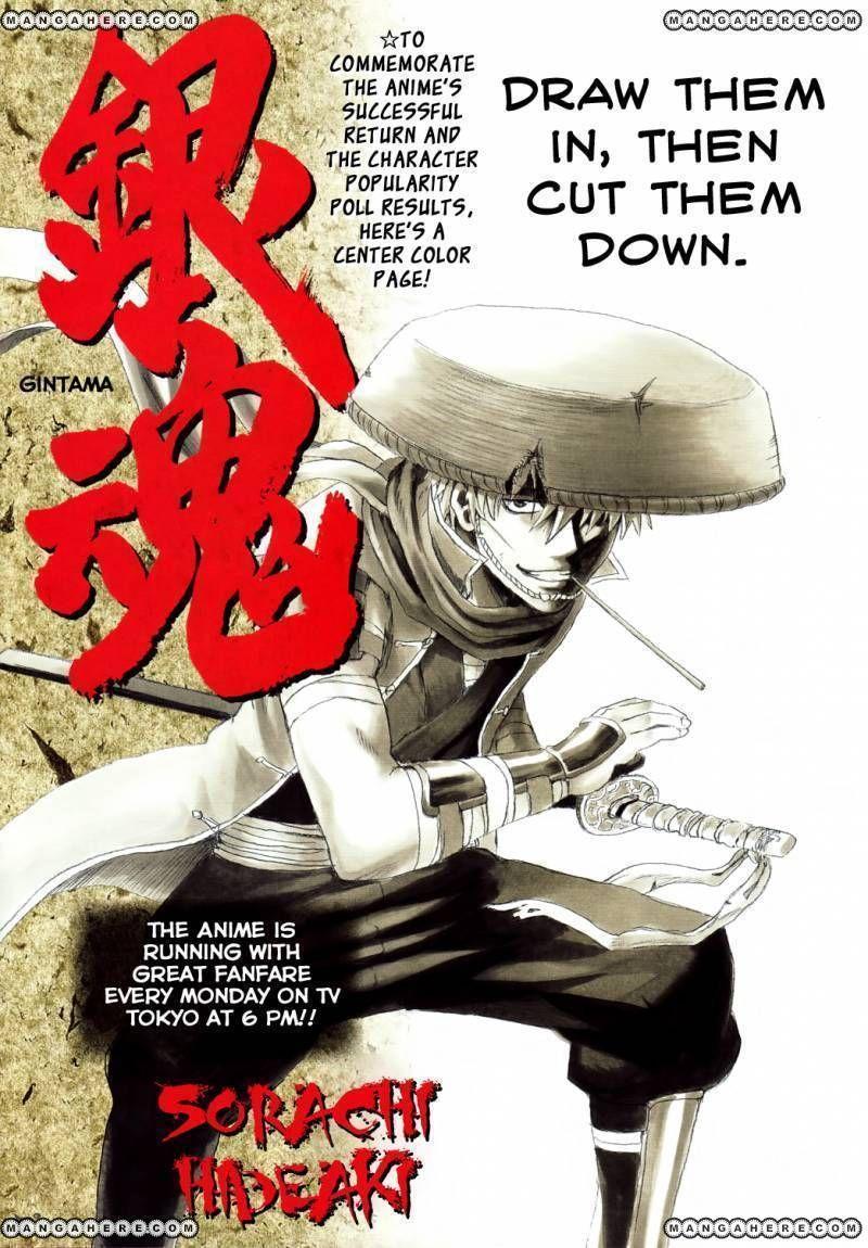 Gintama 351 Page 2