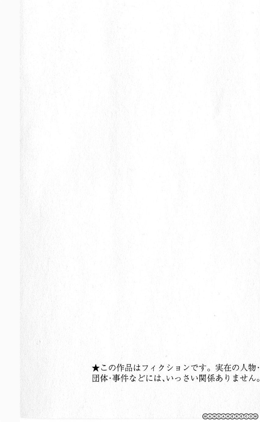 Gintama 353 Page 3