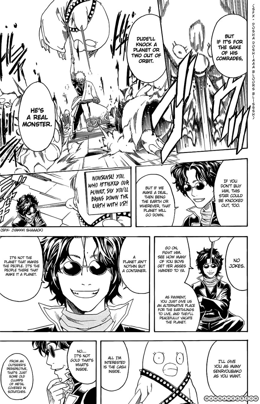 Gintama 357 Page 5