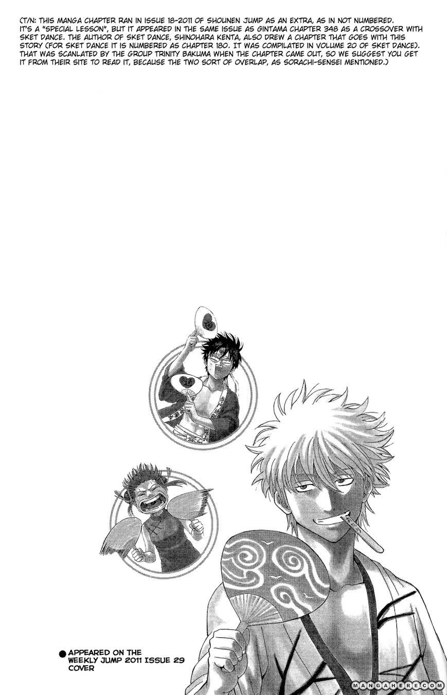 Gintama 360.5 Page 4