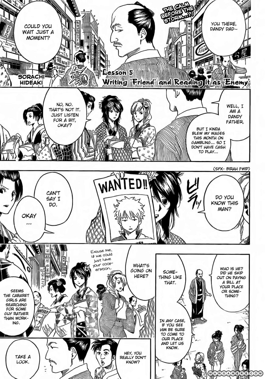 Gintama 376 Page 2