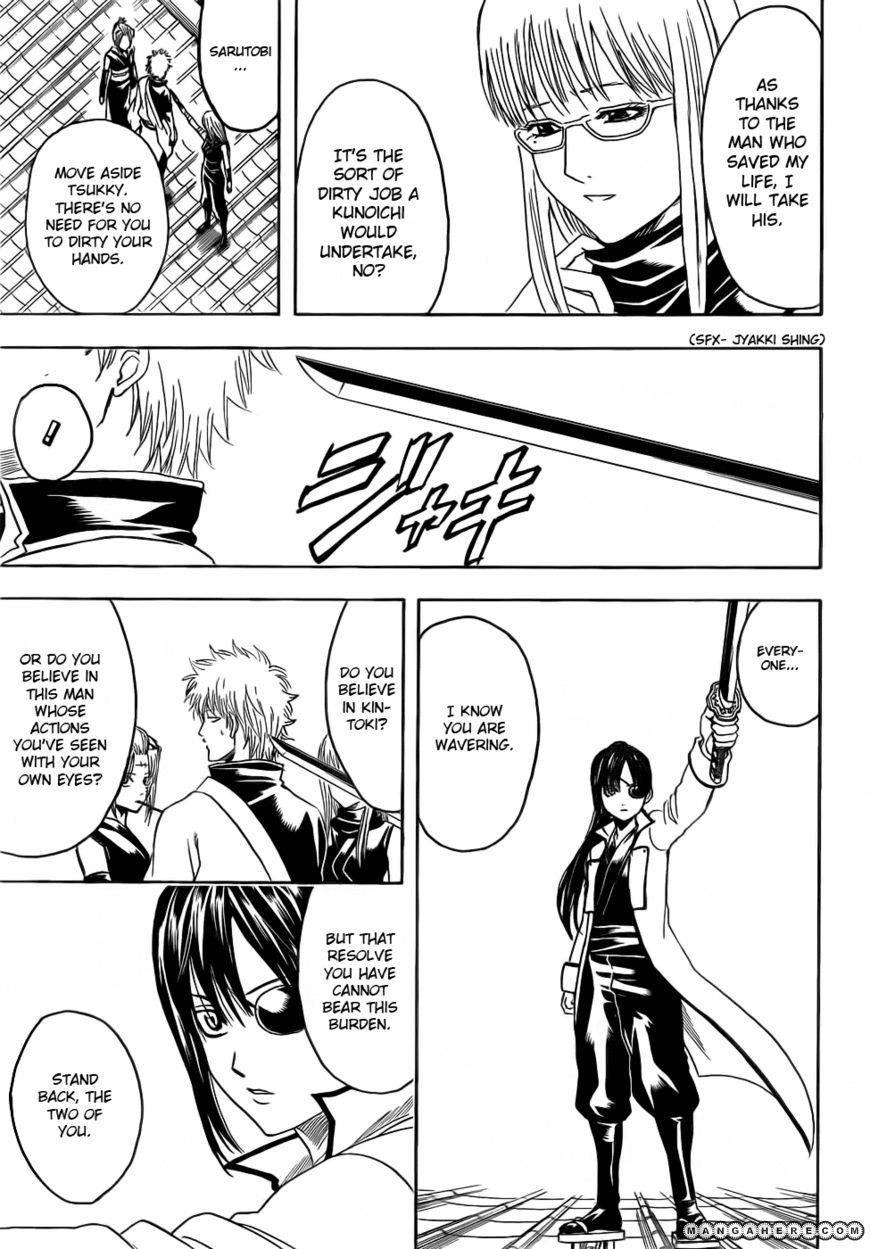 Gintama 377 Page 3