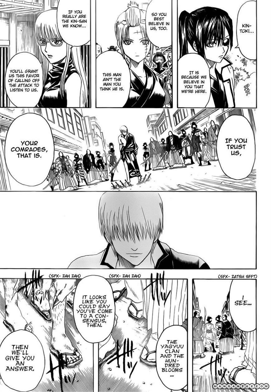 Gintama 378 Page 3
