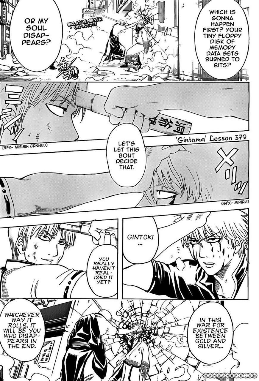 Gintama 379 Page 1
