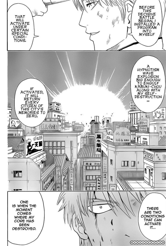 Gintama 379 Page 2