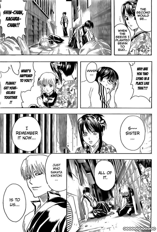 Gintama 379 Page 3