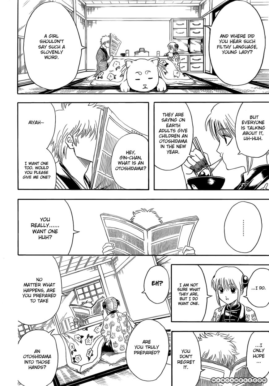 Gintama 382 Page 2
