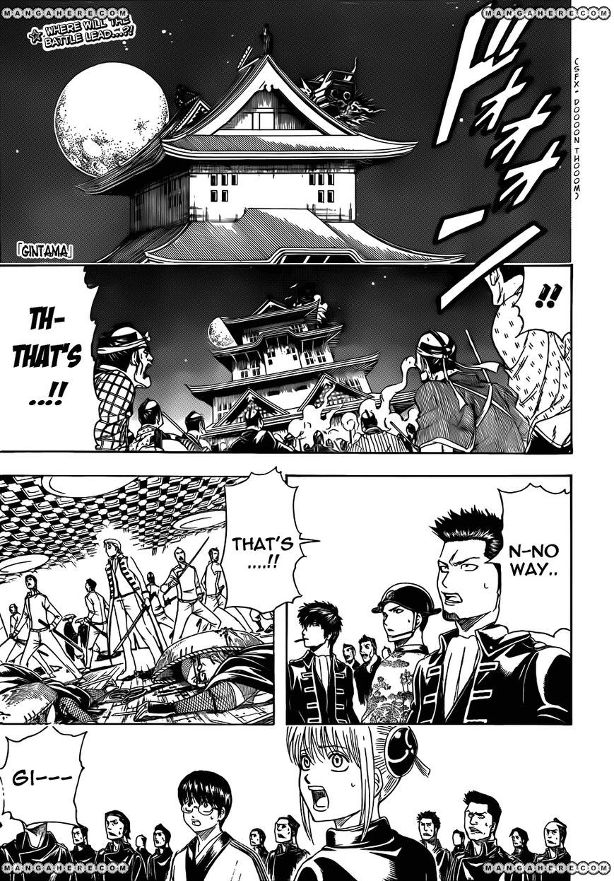 Gintama 396 Page 1