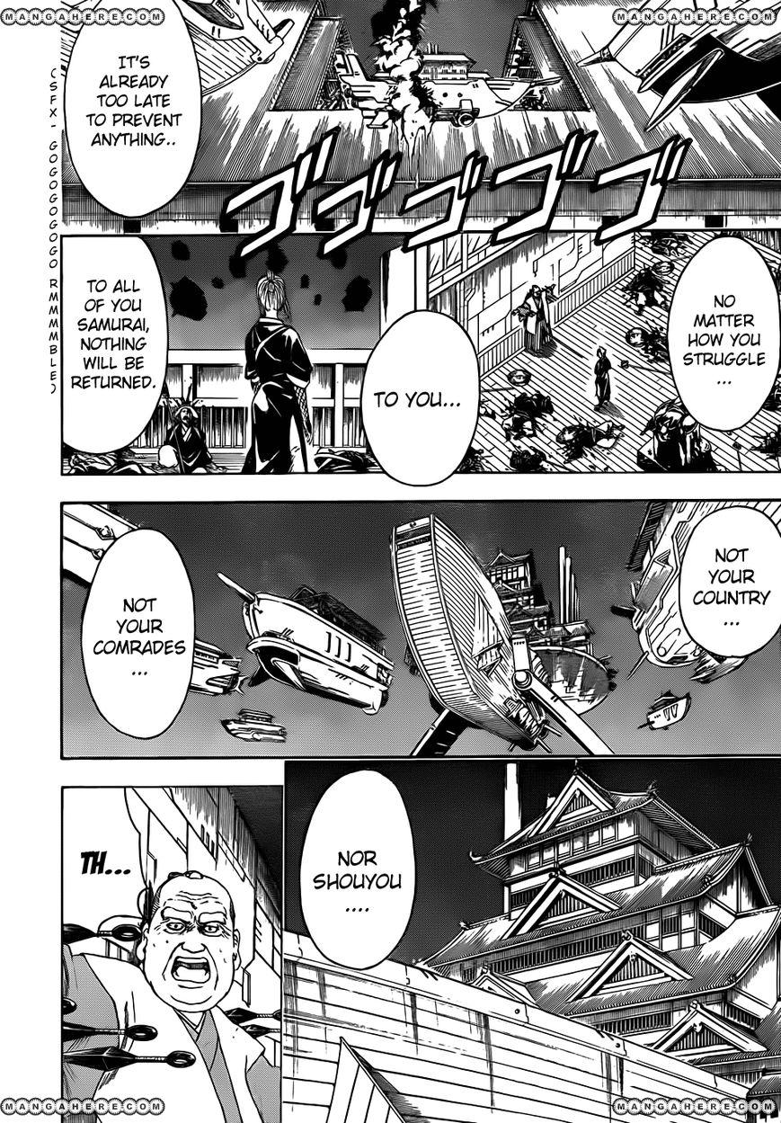 Gintama 396 Page 4