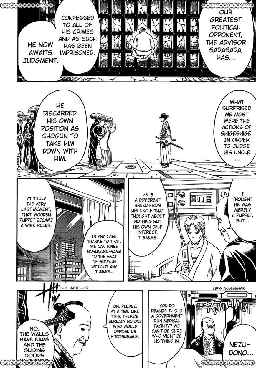 Gintama 398 Page 2