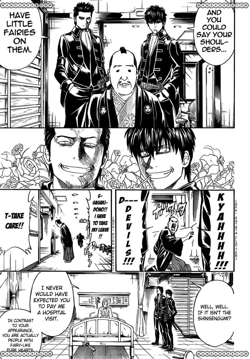 Gintama 398 Page 3