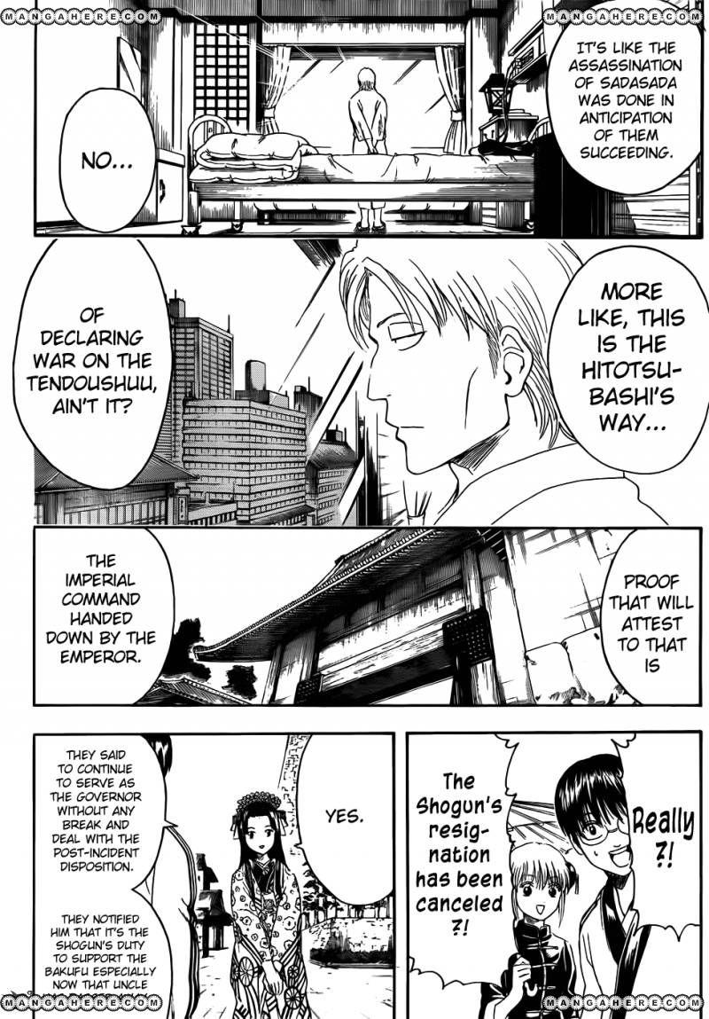 Gintama 399 Page 1