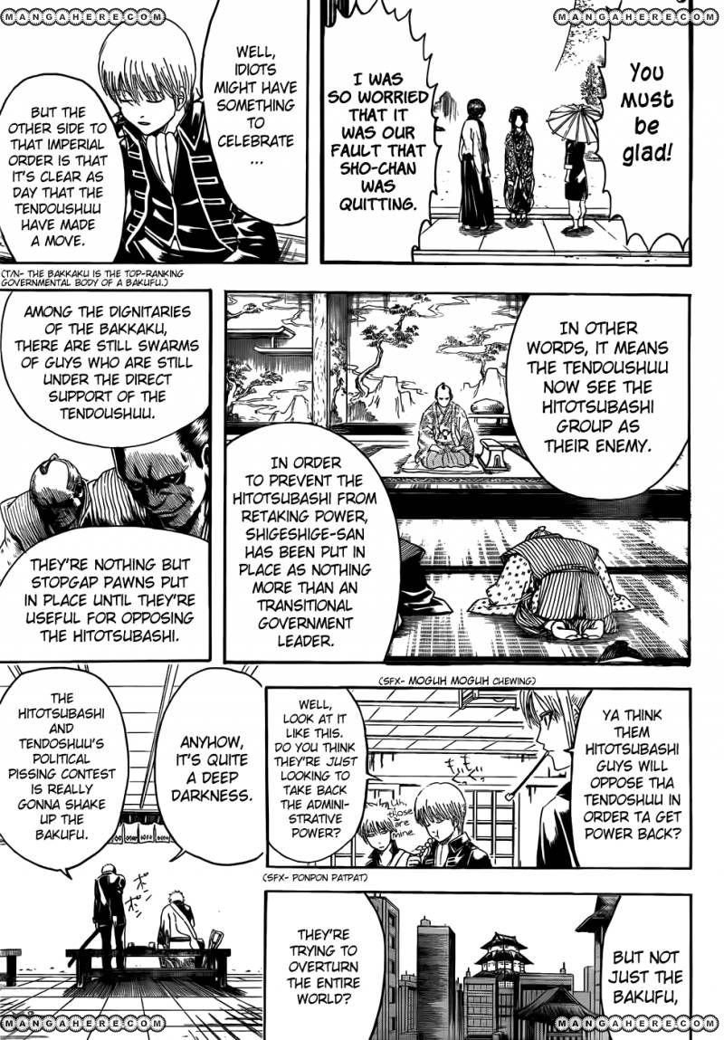 Gintama 399 Page 2