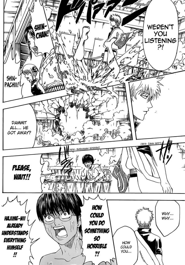 Gintama 406 Page 3