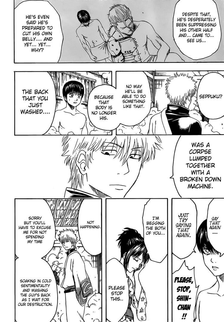 Gintama 406 Page 4