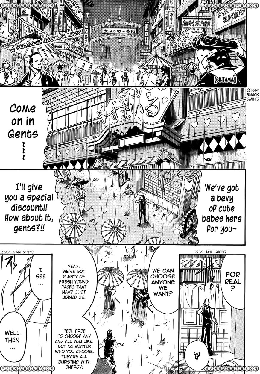 Gintama 410 Page 1