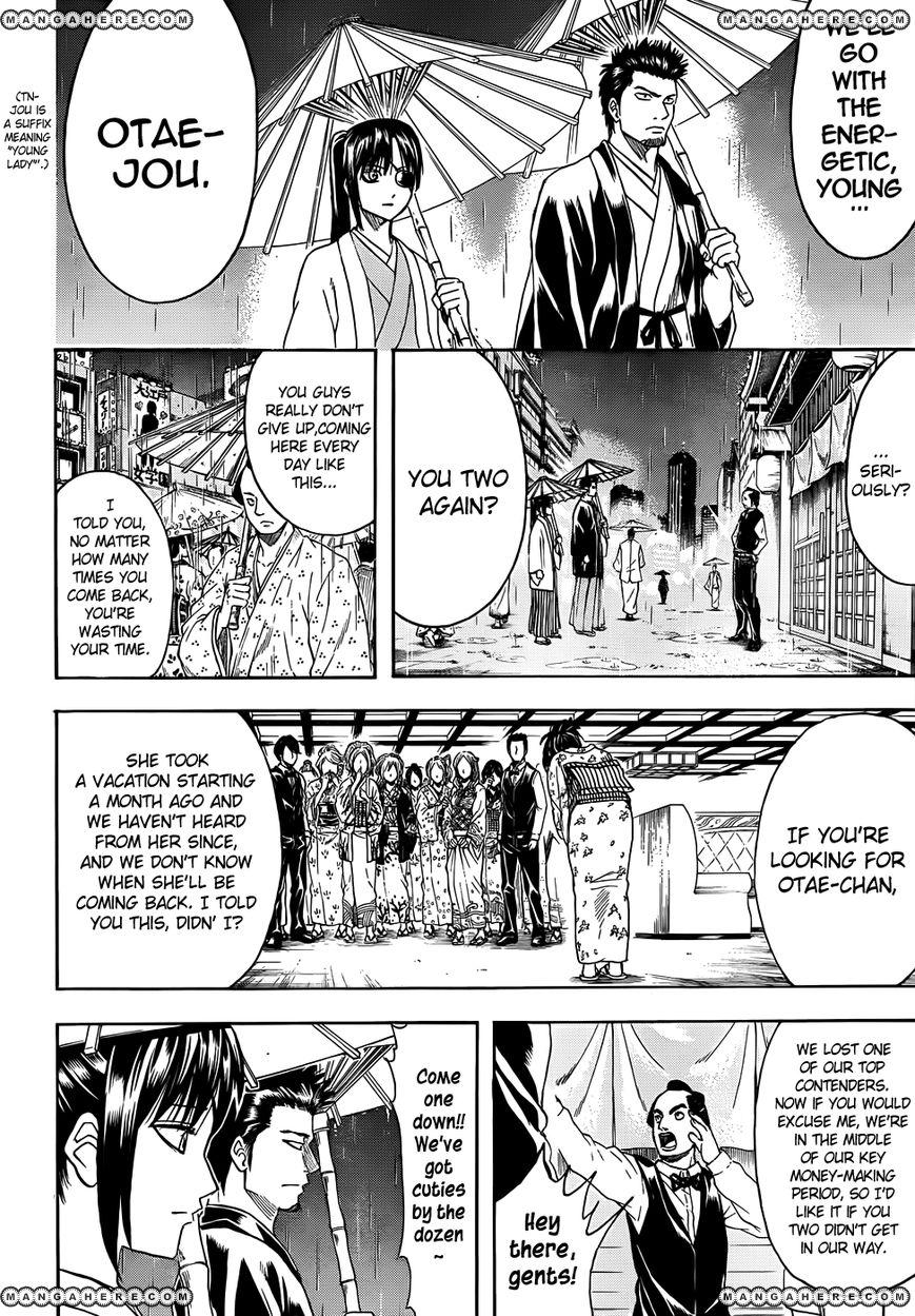 Gintama 410 Page 2