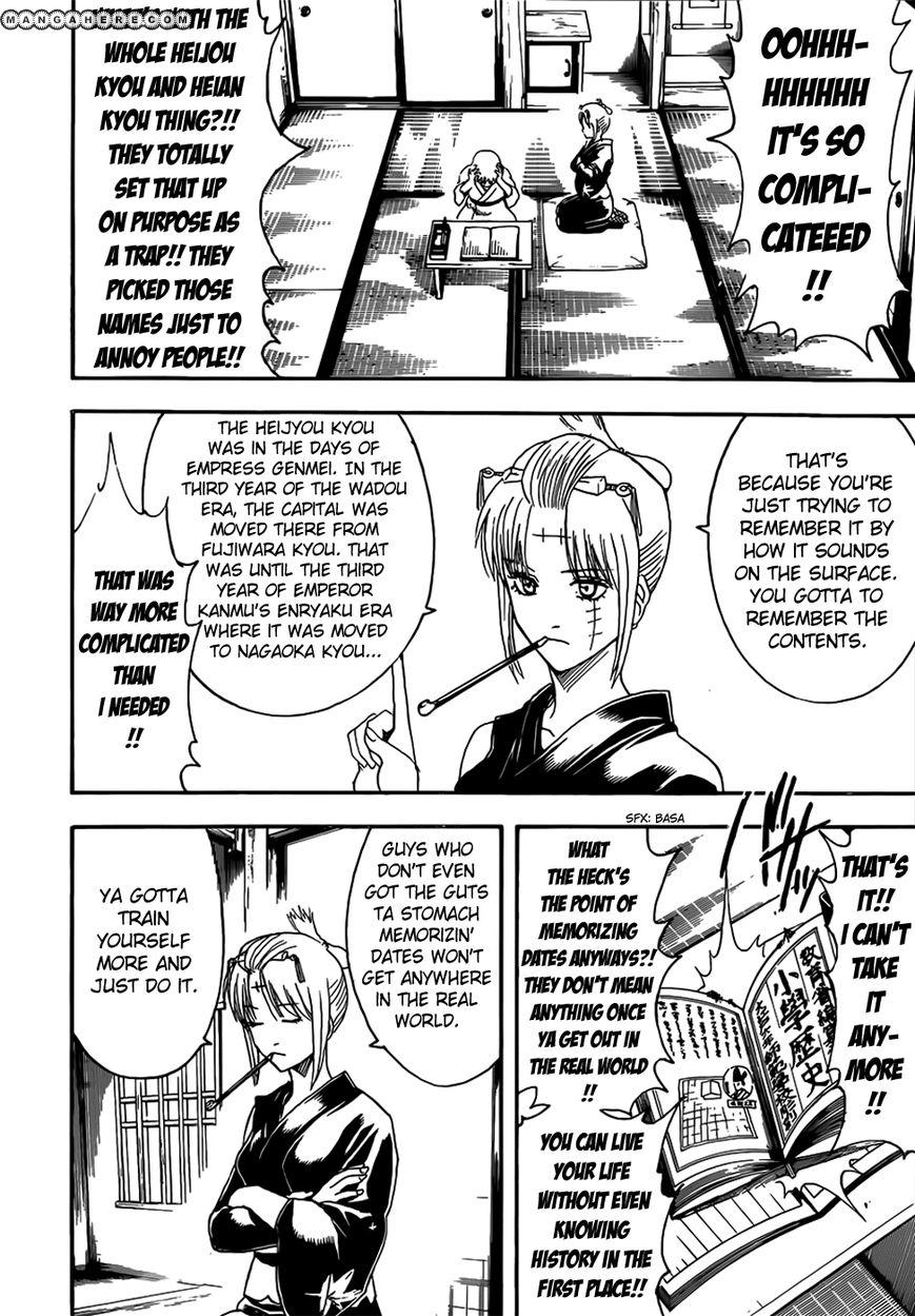 Gintama 417 Page 2