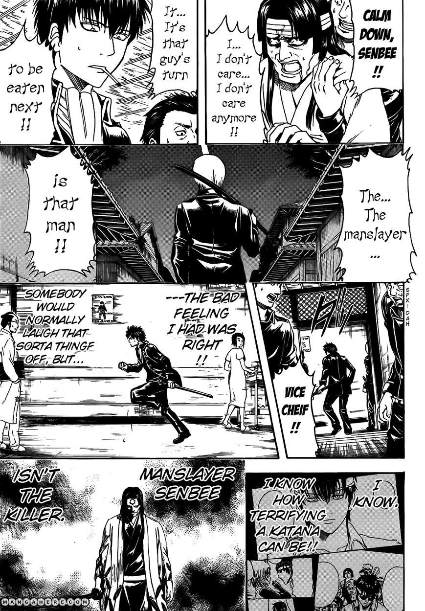 Gintama 427 Page 3