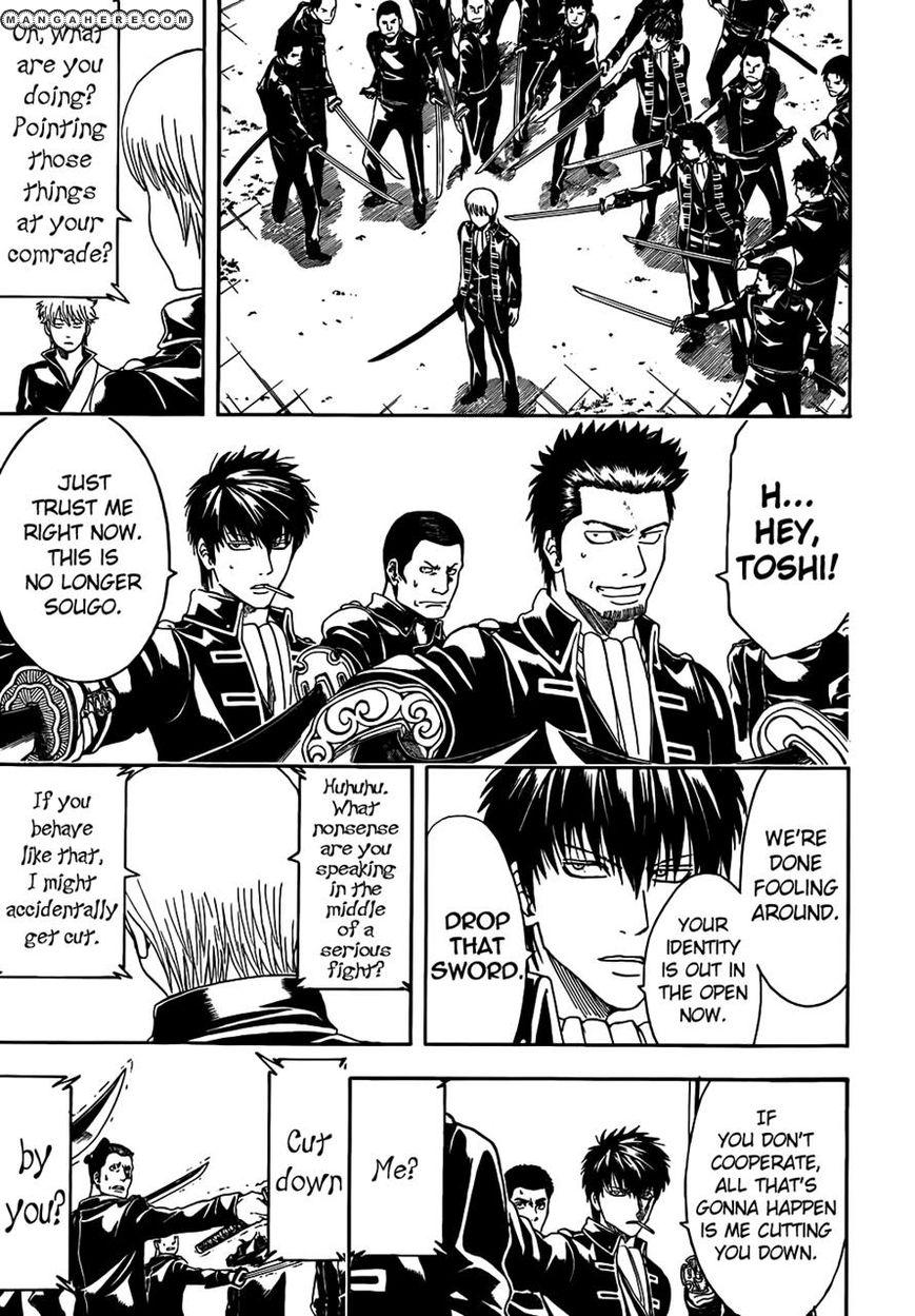 Gintama 428 Page 3