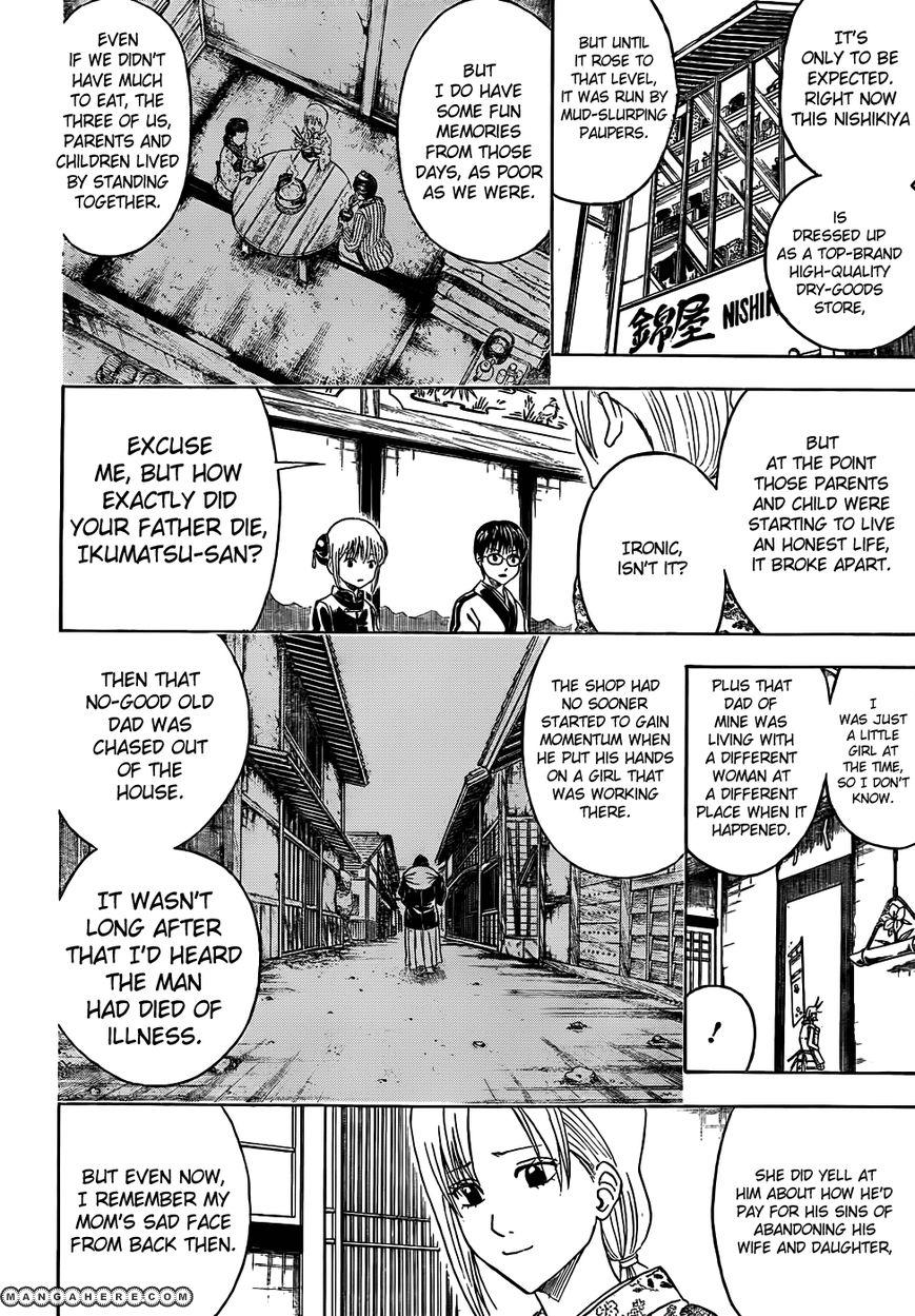 Gintama 432 Page 2