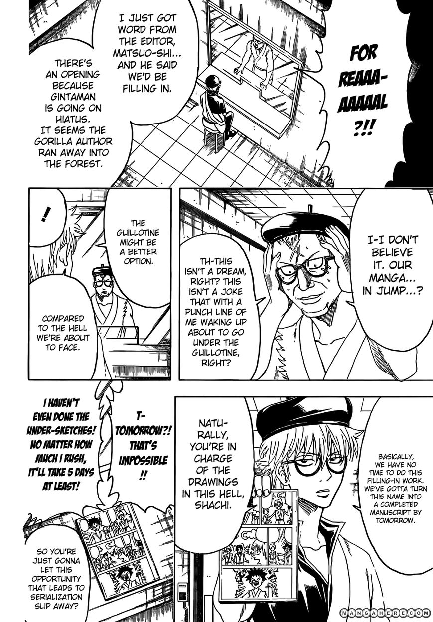 Gintama 442 Page 2