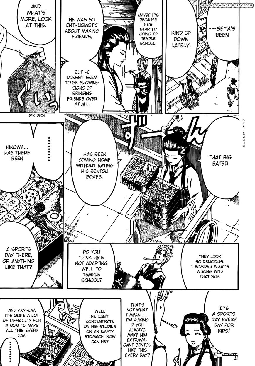 Gintama 443 Page 3