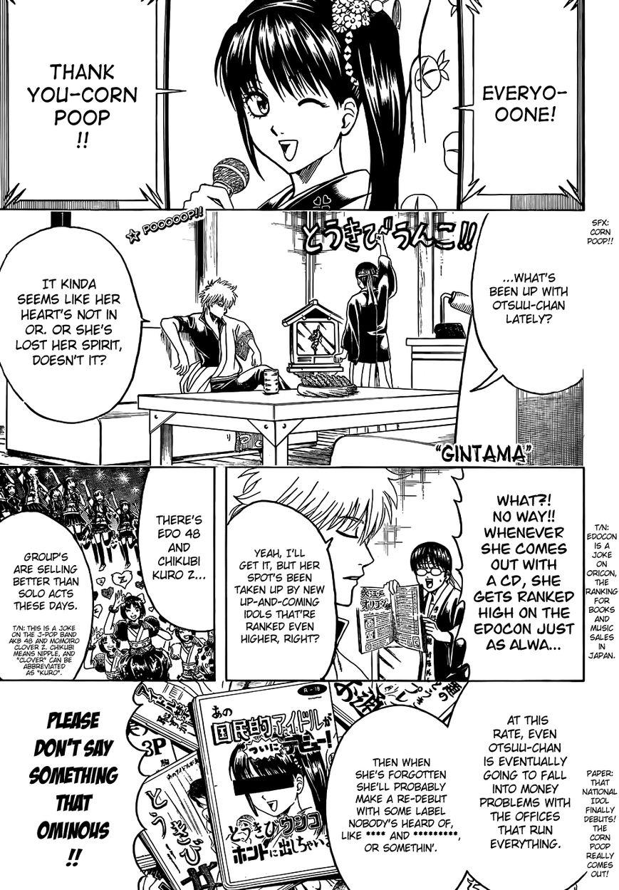 Gintama 445 Page 1