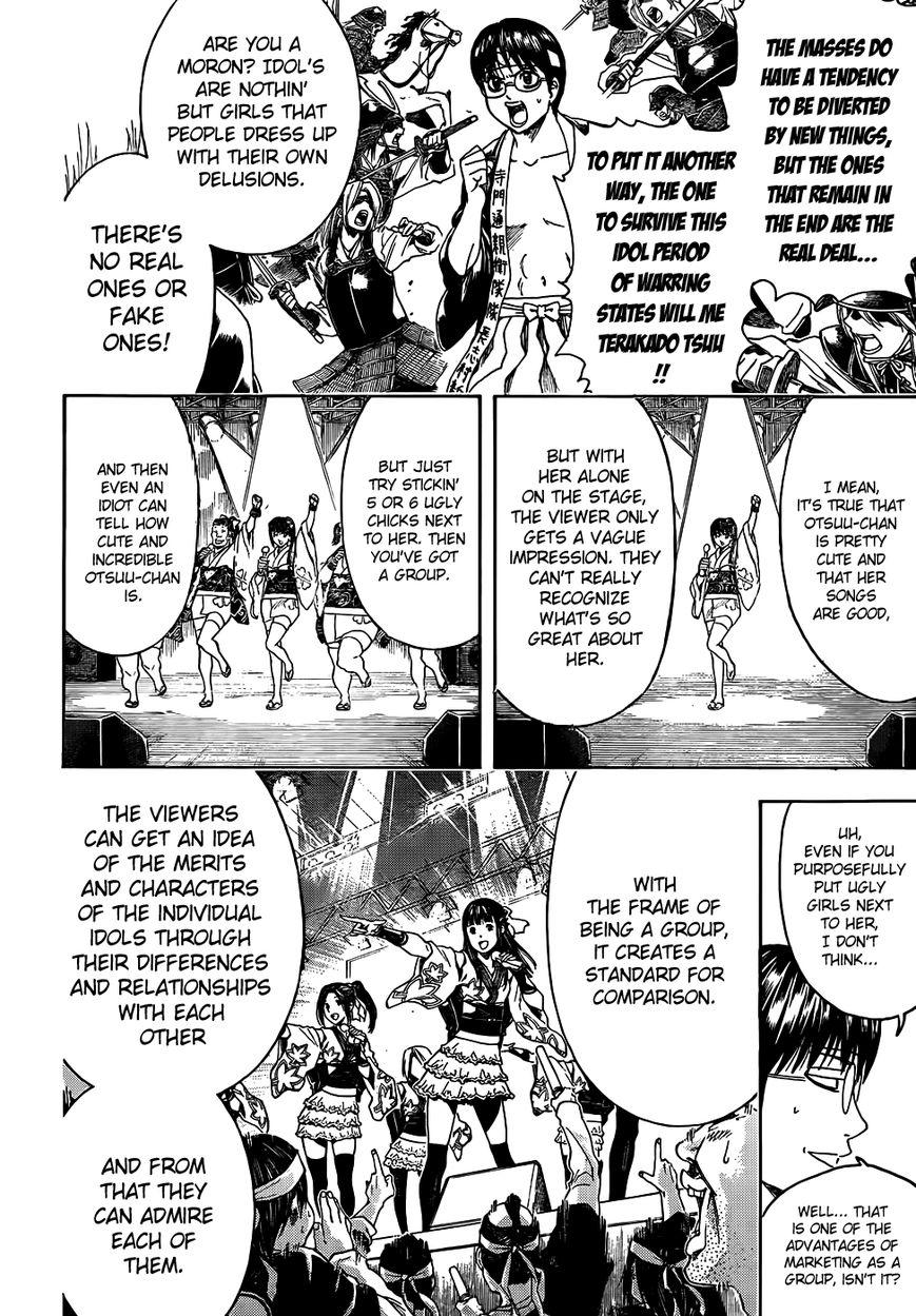 Gintama 445 Page 2