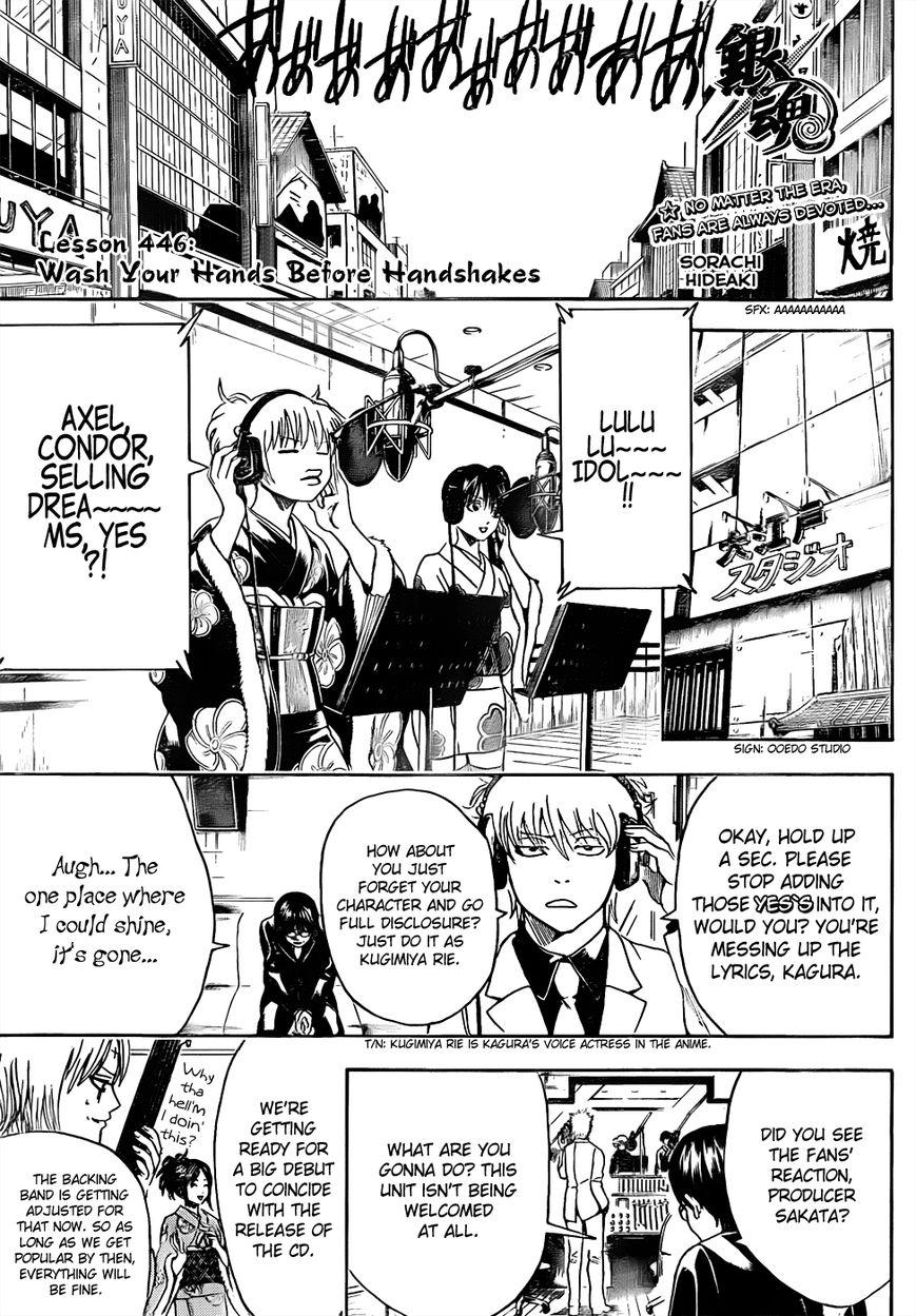 Gintama 446 Page 4