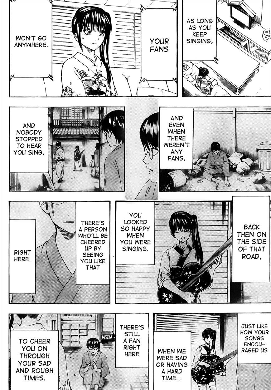 Gintama 449 Page 2