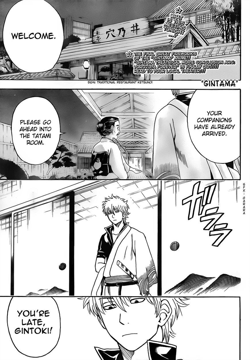 Gintama 452 Page 1