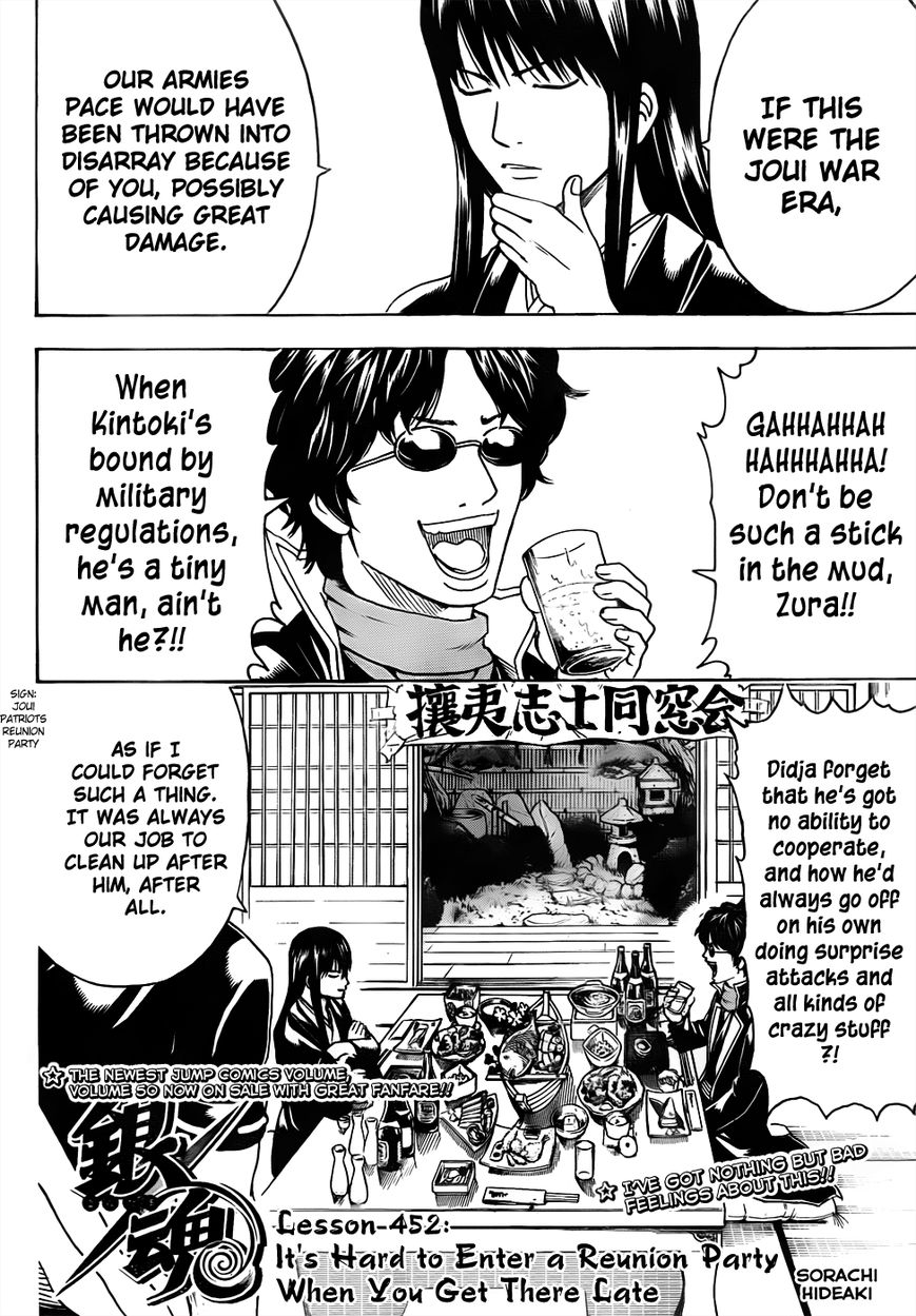 Gintama 452 Page 2