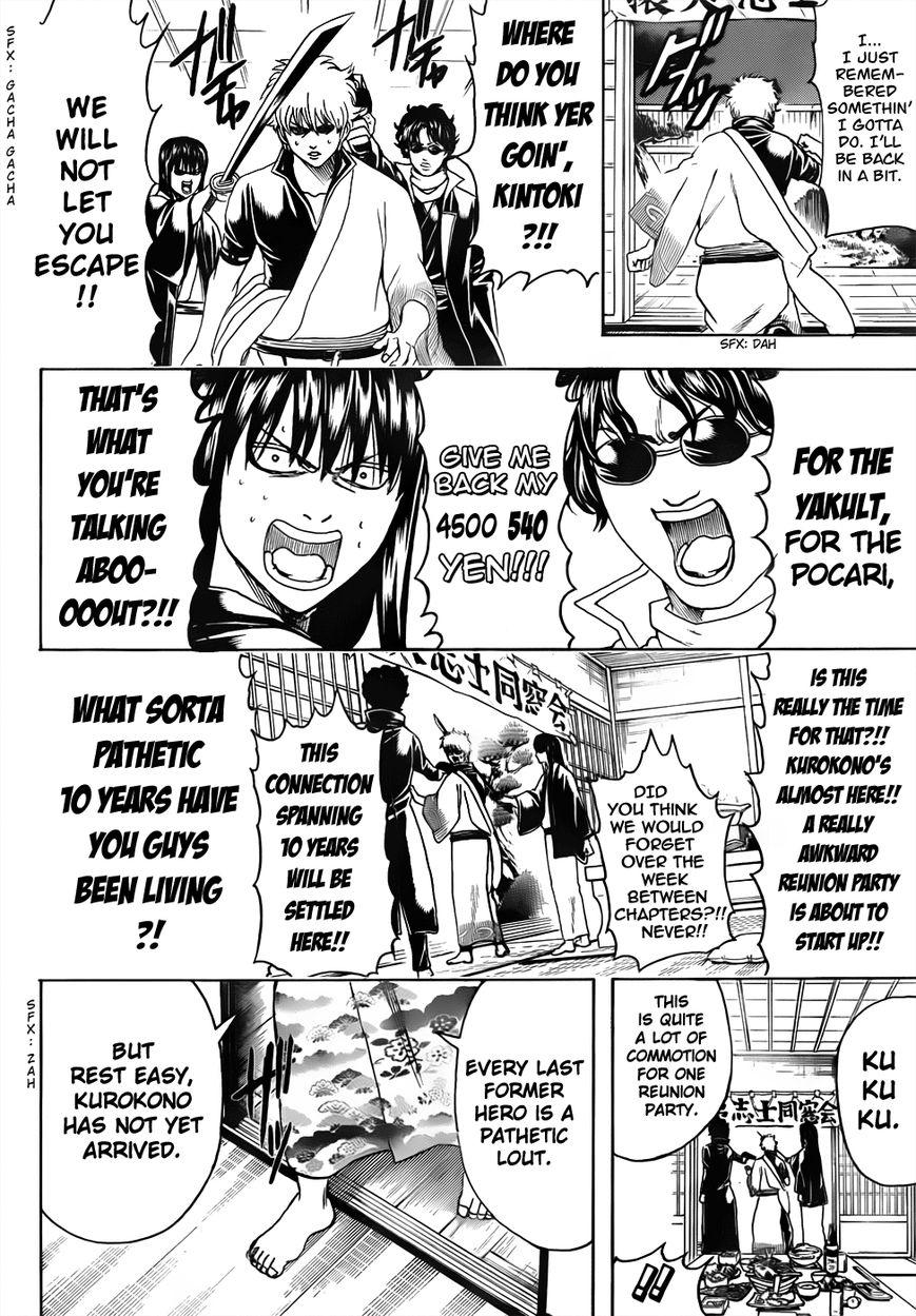 Gintama 453 Page 2