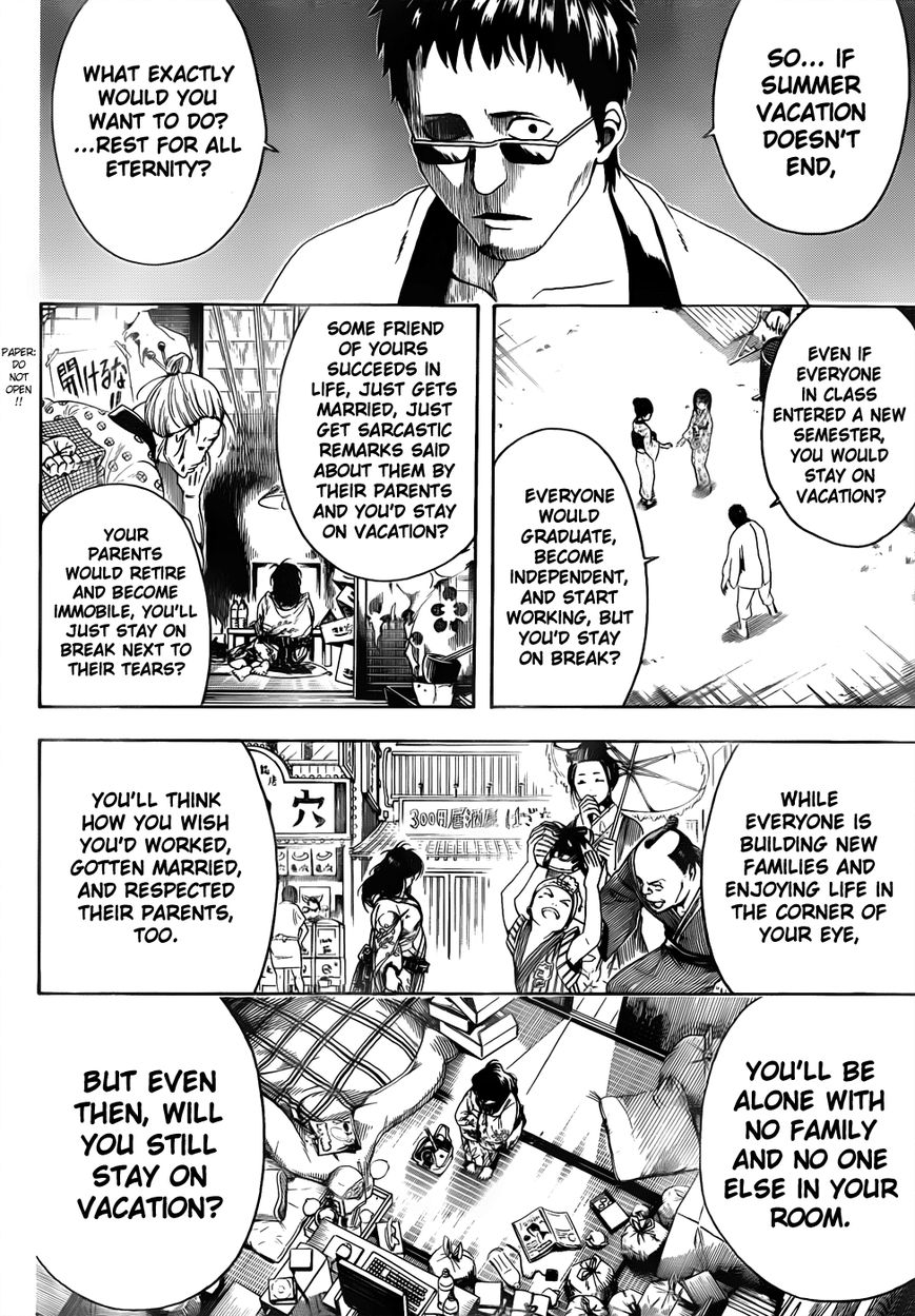 Gintama 456 Page 2