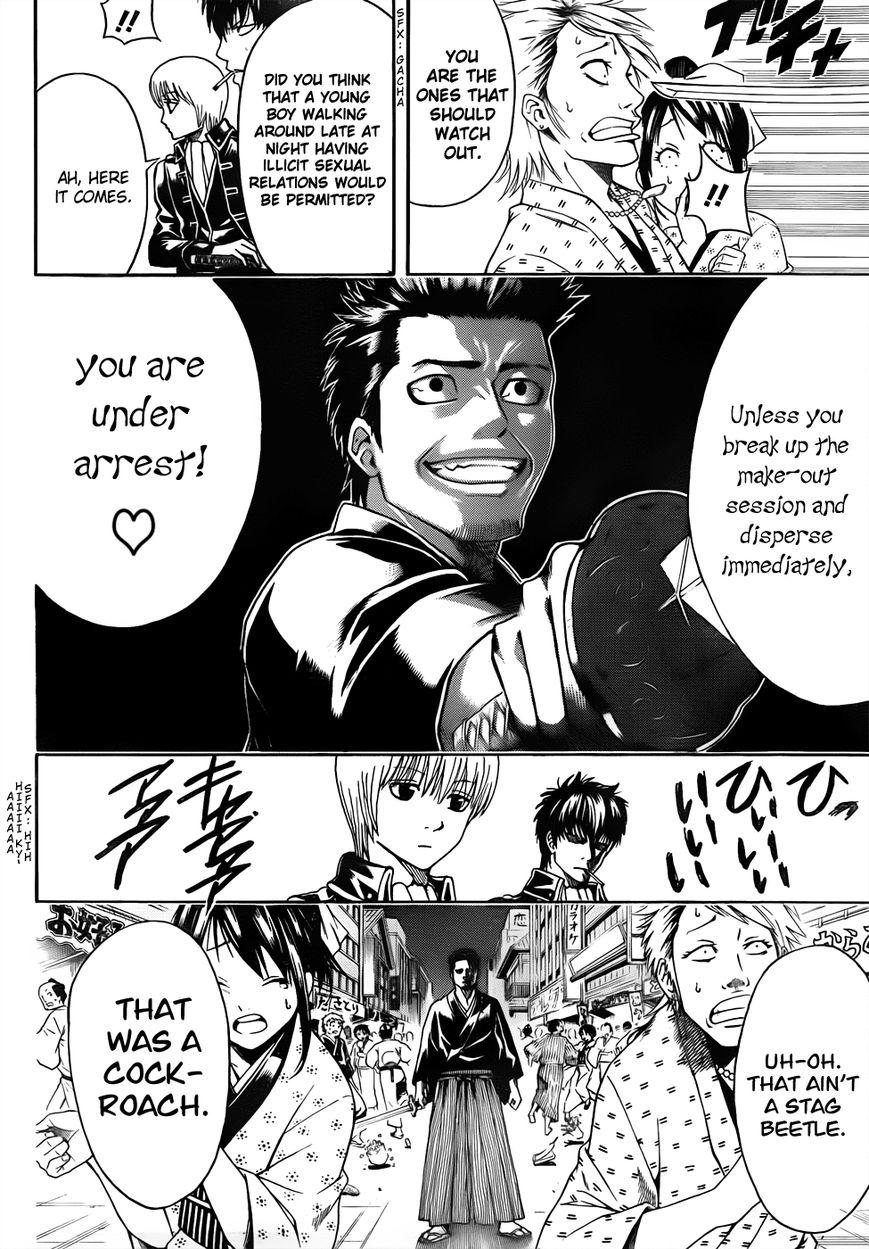Gintama 460 Page 2
