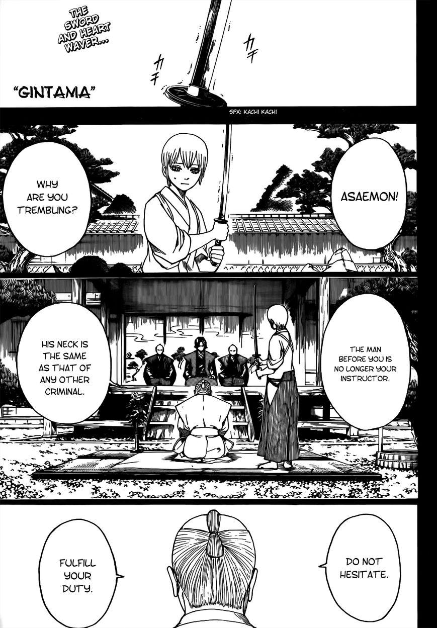 Gintama 464 Page 1