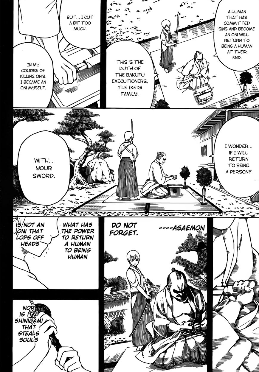 Gintama 464 Page 2