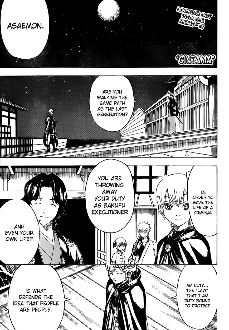 Gintama 467 Page 1