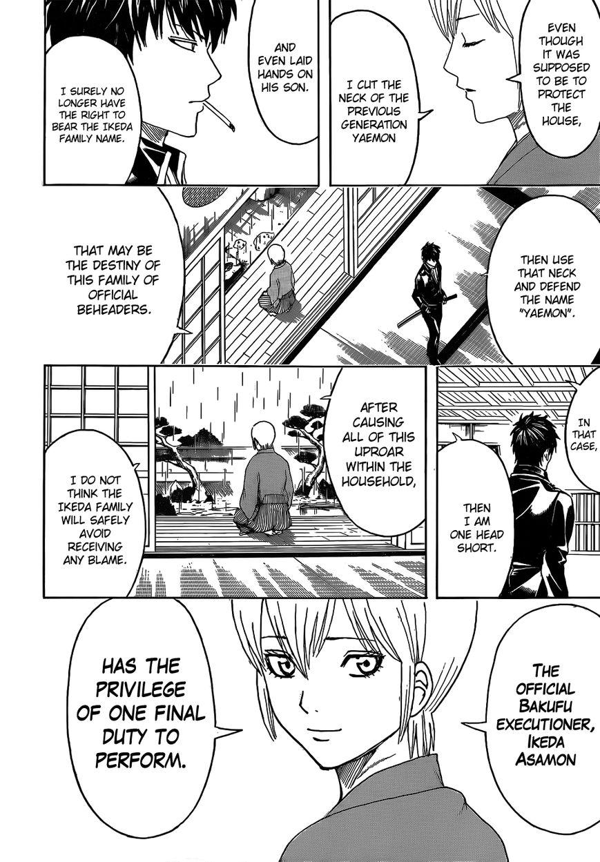 Gintama 469 Page 2