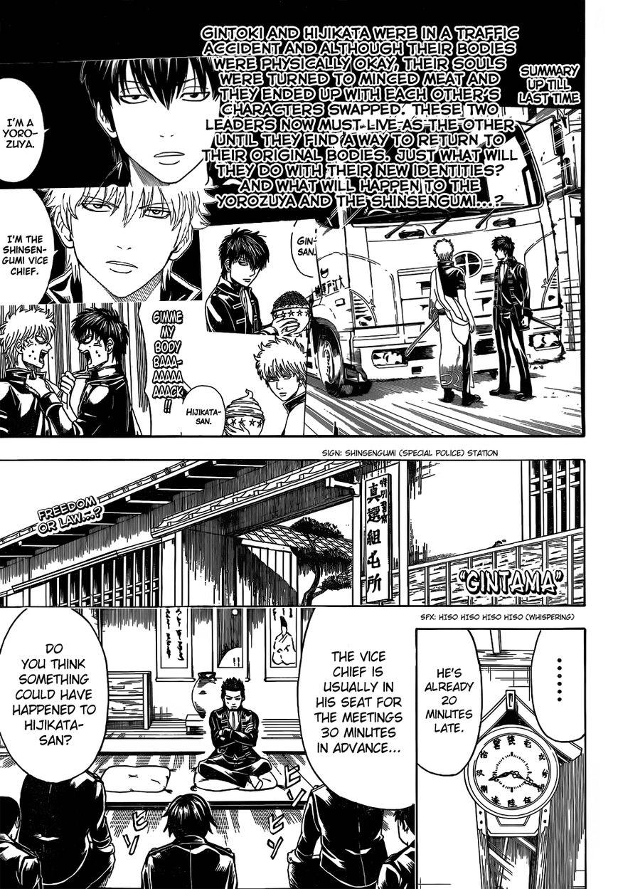 Gintama 471 Page 1