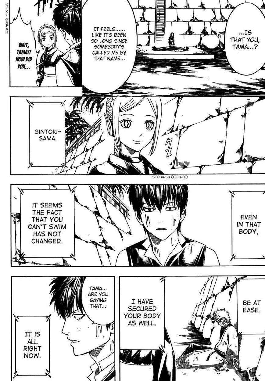 Gintama 472 Page 2