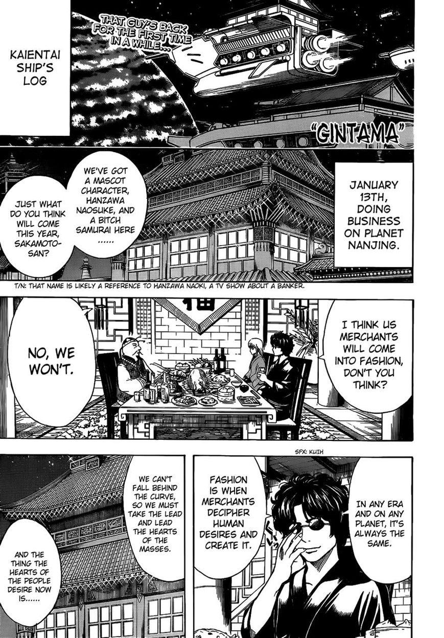 Gintama 477 Page 1