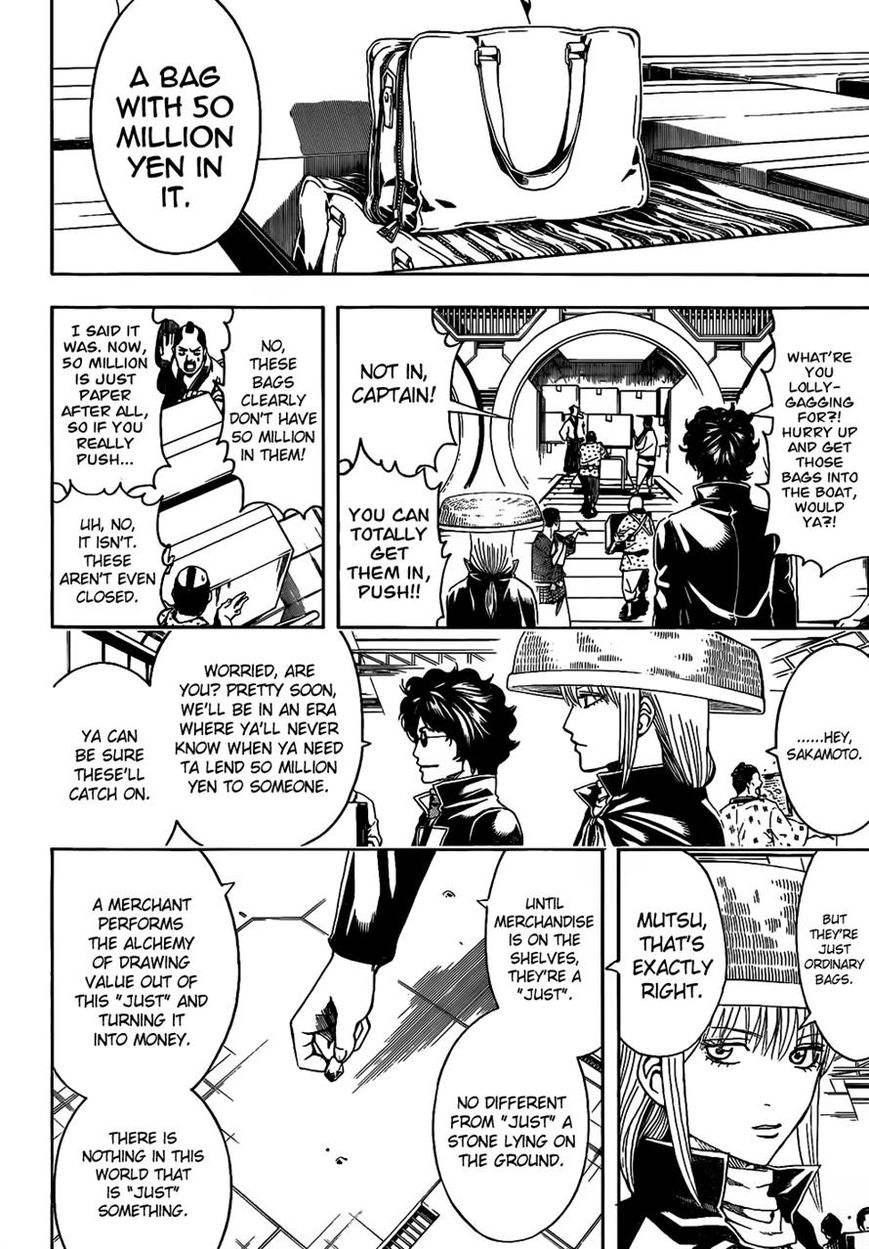 Gintama 477 Page 2