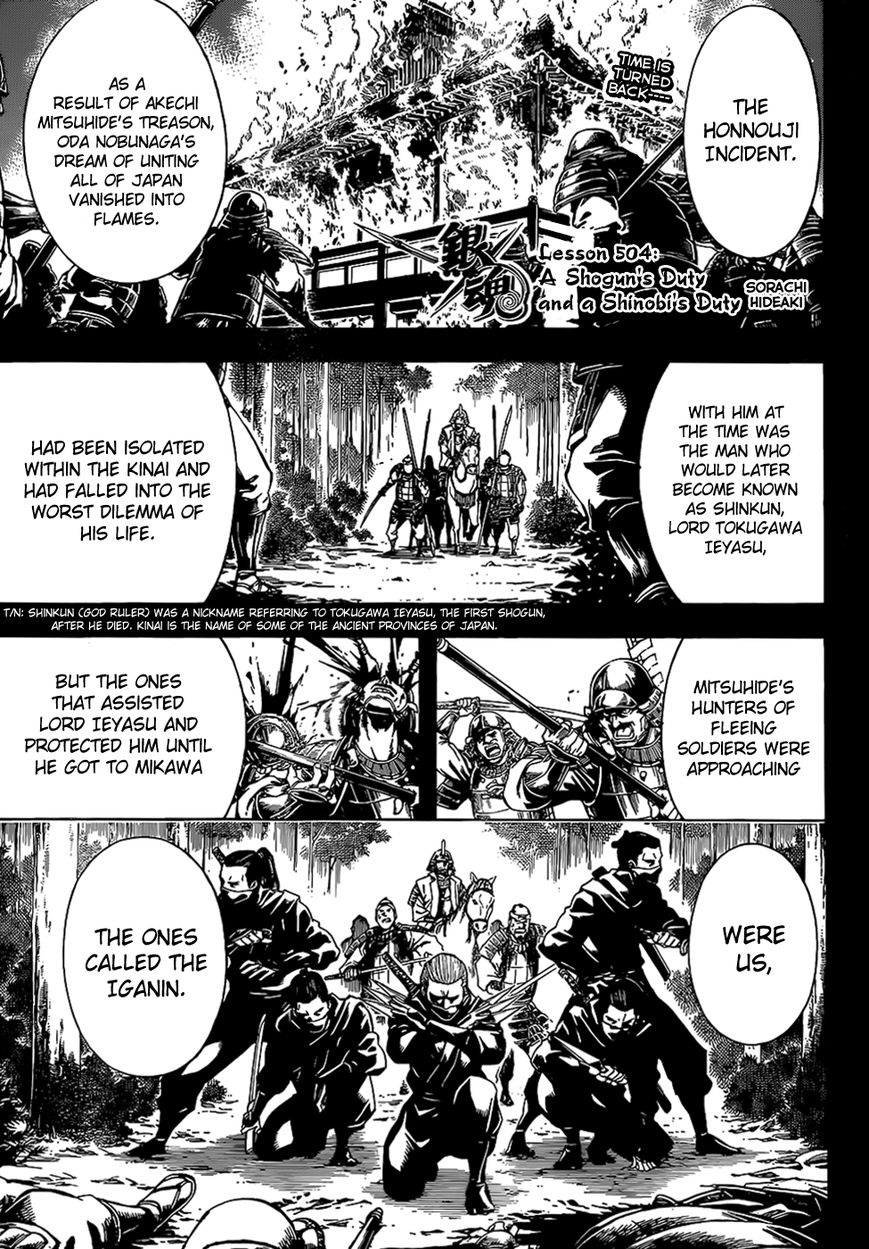 Gintama 504 Page 1