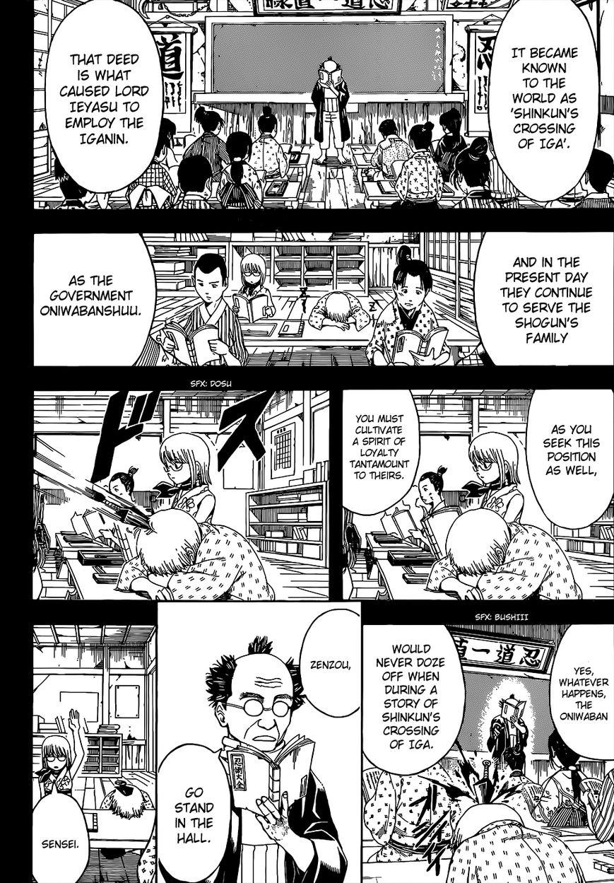 Gintama 504 Page 2