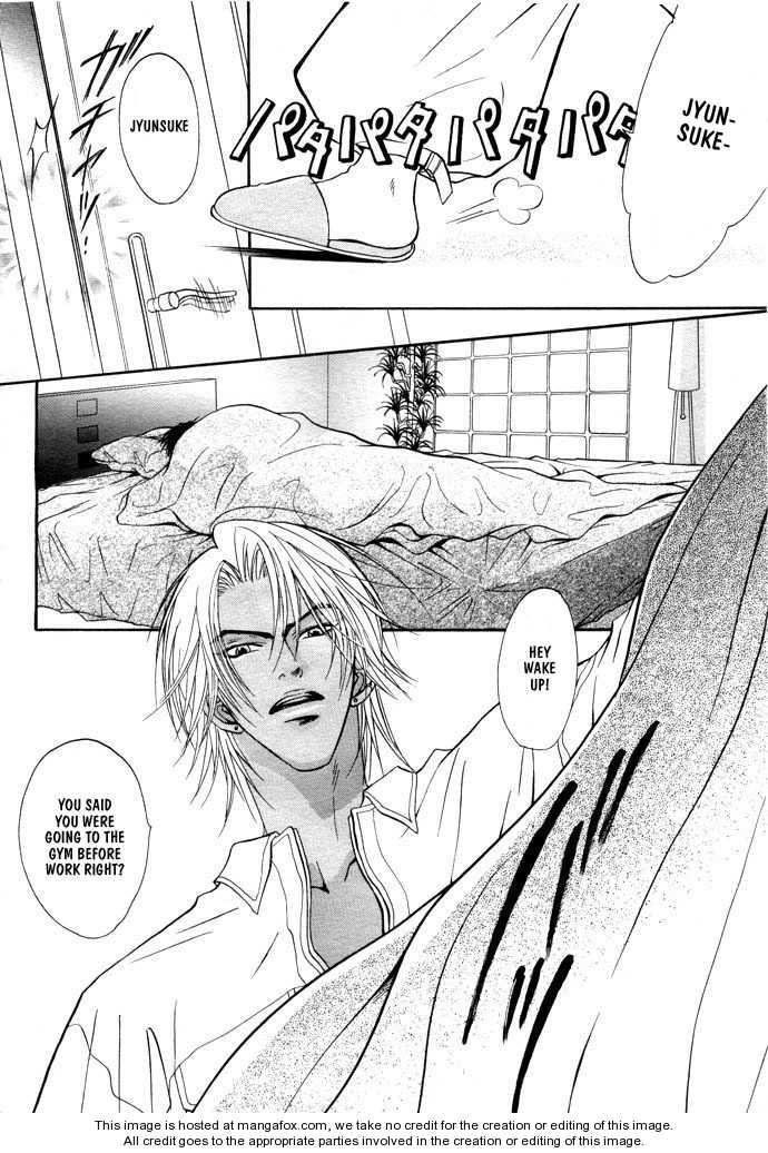 Gaten na Aitsu 4 Page 2