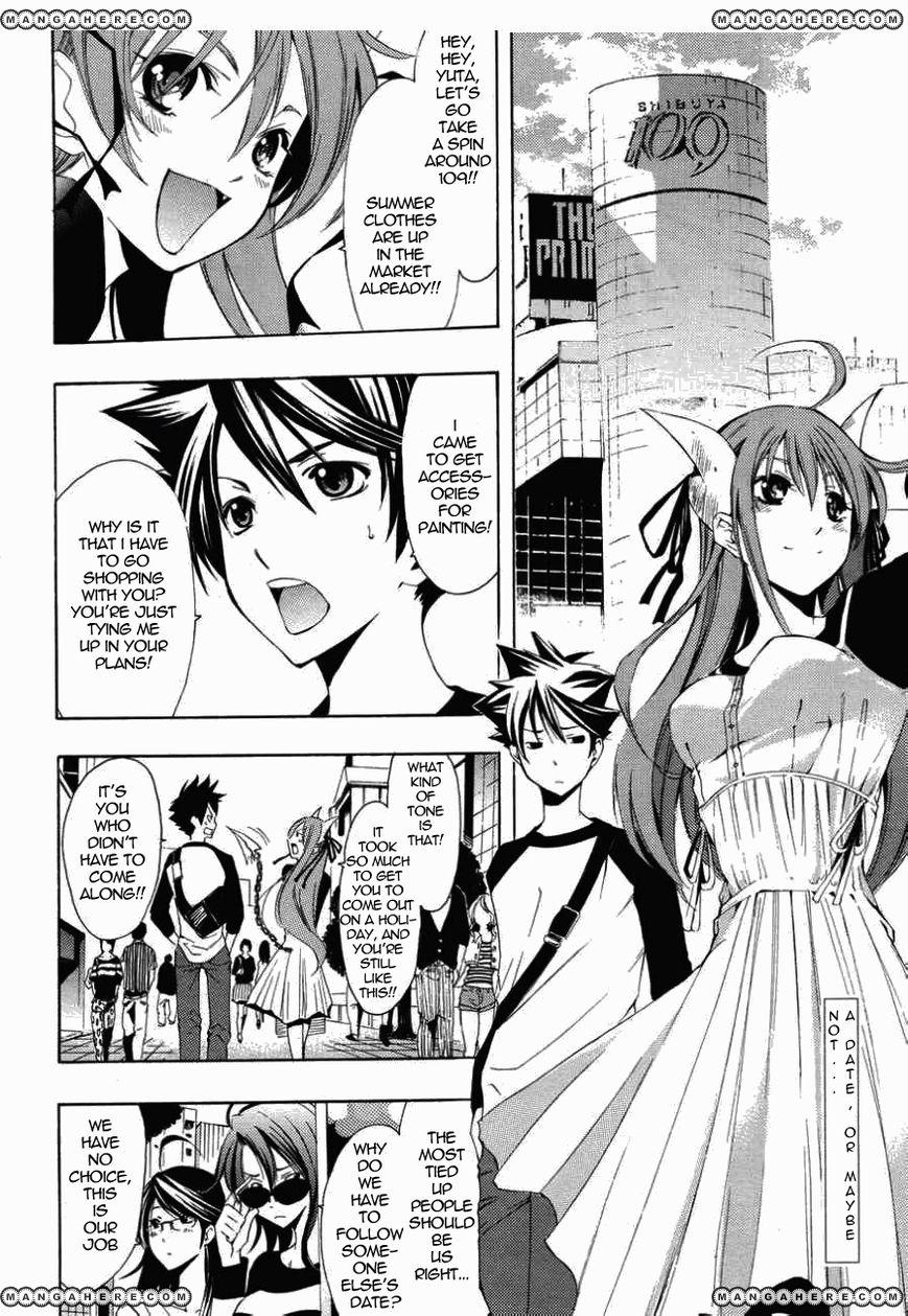 Princess Lucia 21 Page 2